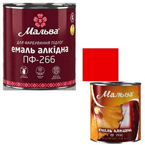 Эмаль для окраски полов алкидная ПФ-266 Мальва