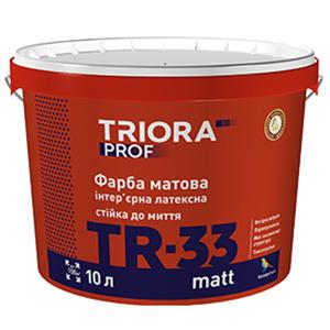 tr-33 matt