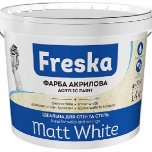 Matt White FRESKA 111