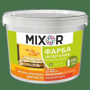 Интерьерная краска для спален и гостиных MIXOR