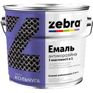 Антикоррозионная эмаль серии Кольчуга ZEBRA